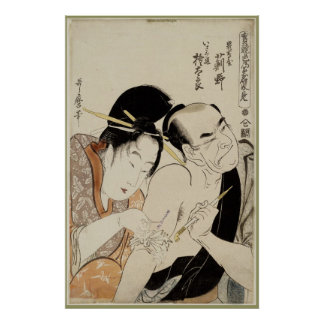 Onitsutaya Tattoo Artist Japanese Fine-Art Poster
