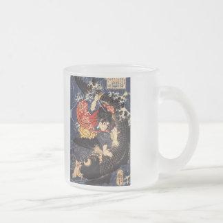 Oniwakamaru & the Giant Carp Frosted Glass Coffee Mug