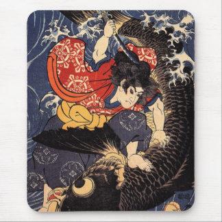 Oniwakamaru & the Giant Carp Mouse Pad