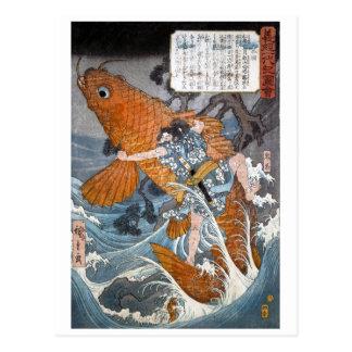 Oniwakamaru the young Benkei Hiroshige Post Card