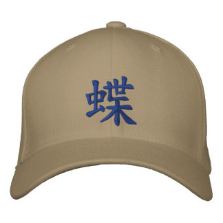 Only design of embroidery cap 'butterfly' front