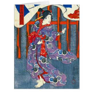 Onnagata 1844 card
