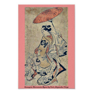 Onnagata Matsumoto Hyozo by Torii, Kiyonobu Ukiyo Print