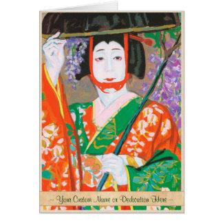 Onoe Baikou Playing Fuji Musume Hasegawa Noboru Card