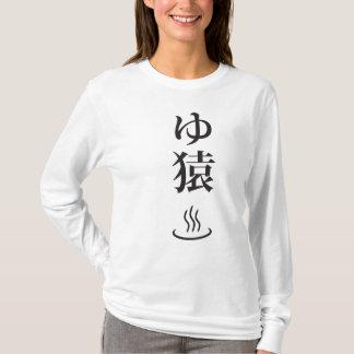 Onsen Monkey T-Shirt