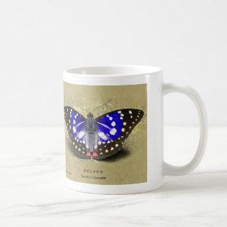 oomurasaki coffee mug