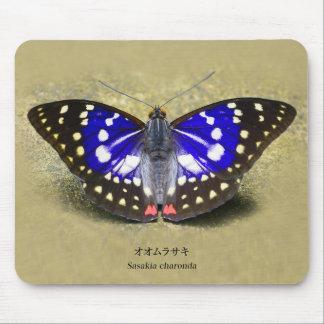 oomurasaki mouse pad