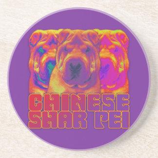 Op Art - Chinese Shar Pei Coasters