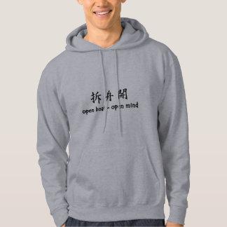 Open Boat - Open Mind Hooded Sweatshirt