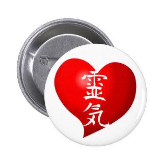 Open Heart Reiki 2 Inch Round Button