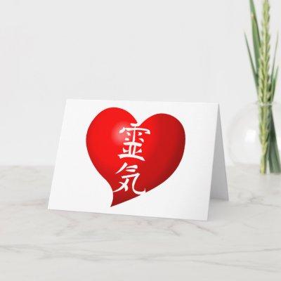 http://rlv.zcache.com/open_heart_reiki_card-p137015278778921025q0yk_400.jpg