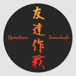 Operation Tomodachi Classic Round Sticker