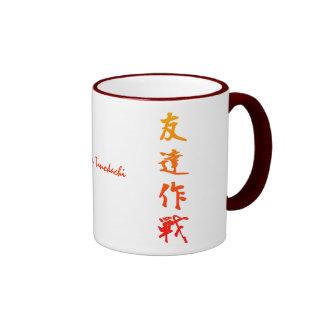 Operation Tomodachi Ringer Coffee Mug