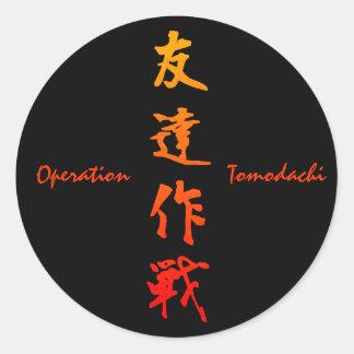 Operation Tomodachi Classic Round Sticker