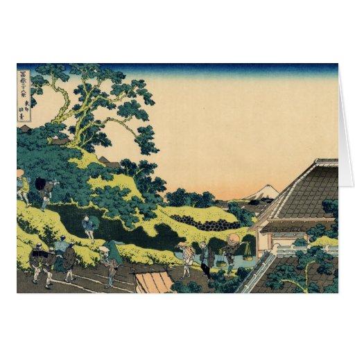Opinión 05 del monte Fuji Tarjetas