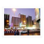 Opinión de la calle, Dubai Postal