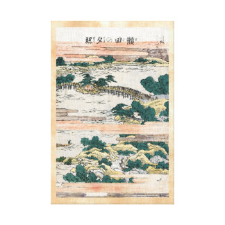 Opinión japonesa fresca del campo de la montaña de lona estirada galerias