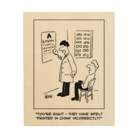 Optician Checks Wall Chart Small Print