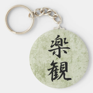 Optimism - Rakkan Keychain