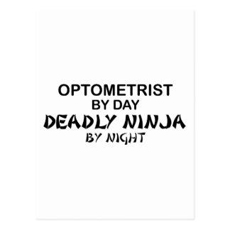 Optometrist Deadly Ninja by Night Post Cards