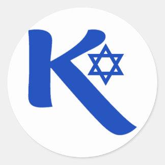 OPUS Kosher Classic Round Sticker
