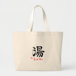Or hot water it was large tote bag