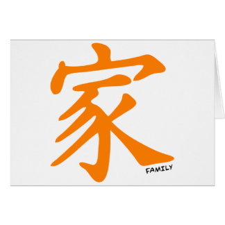 Orange Chinese character for Family Card