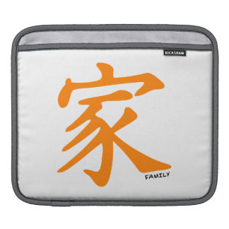 Orange Chinese character for Family iPad Sleeves