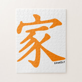 Orange Chinese character for Family Puzzle