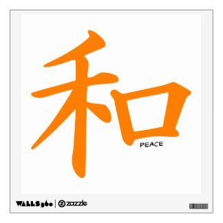 Orange Chinese Peace Sign Room Decals