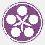 Orange County Aikido logo Stickers