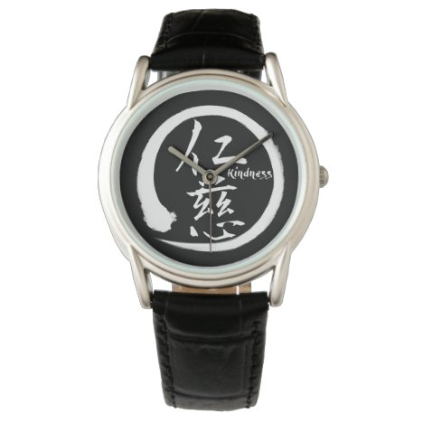 Orange enso circle | Japanese kanji for kindness Wristwatch