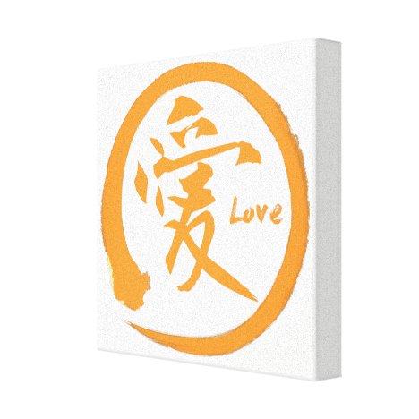 Orange enso circle | Japanese kanji for love Canvas Print