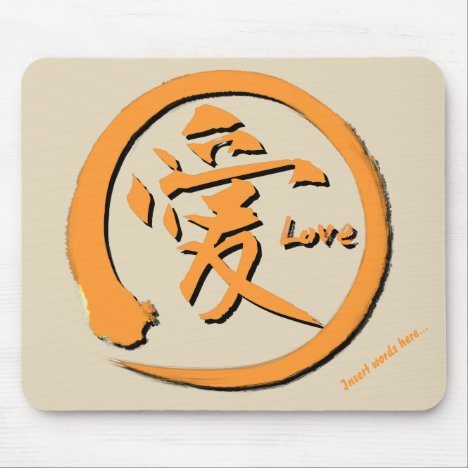Orange enso circle | Japanese kanji for love Mouse Pad