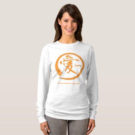 Orange enso | Japanese kanji symbol for love T-Shirt