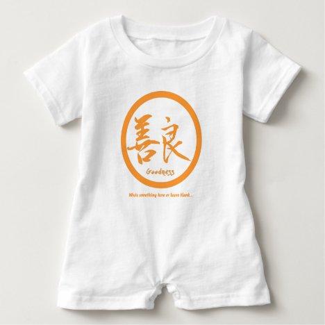 Orange Japanese kamon • Goodness kanji Baby Romper
