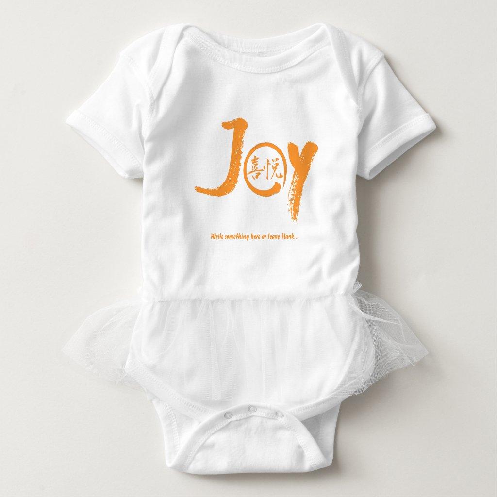 "Orange joy kanji inside enso circle ""Joy"" tutu Baby Bodysuit"