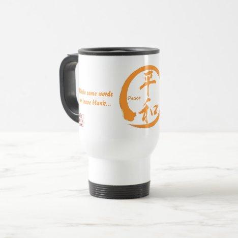 Orange peace sign travel mugs with Japanese kanji