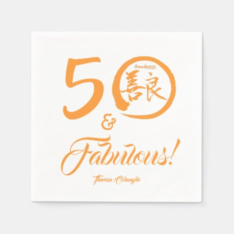 Orange Script 50th and Fabulous! with Goodness Paper Napkin