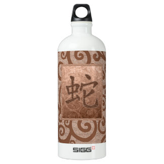 orange sign of the snake aluminum water bottle