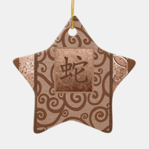 orange sign of the snake Double-Sided star ceramic christmas ornament