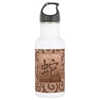 orange sign of the snake stainless steel water bottle