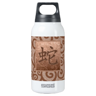 orange sign of the snake thermos water bottle