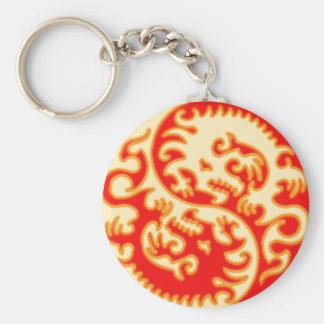 Orange Yin Yang Dragon Basic Round Button Keychain