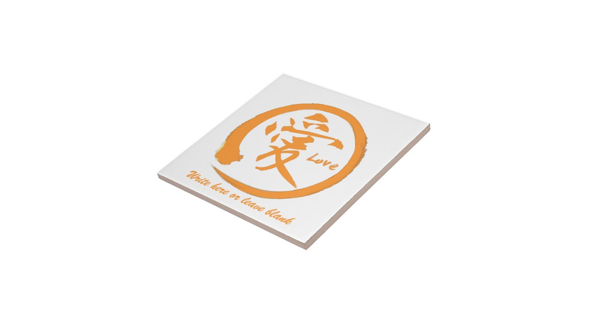Orange Zen Circle Japanese Kanji Symbol For Love Ceramic Tile