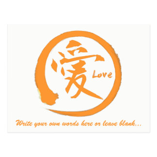 Orange zen circle | Japanese kanji symbol for love Postcard