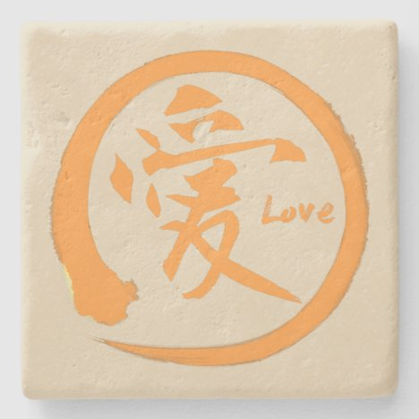 Orange zen circle | Japanese kanji symbol for love Stone Coaster