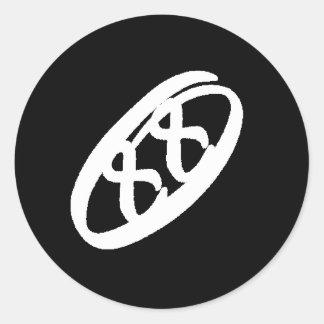Orbit88 Round Sticker