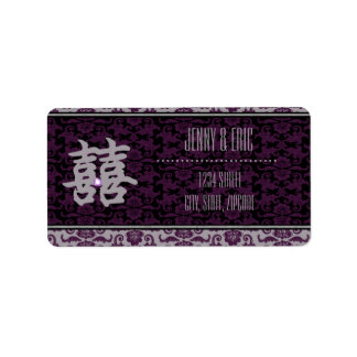 Orchid Grey Chinese Brocade Double Happiness Label