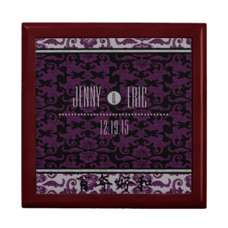 Orchid Grey Chinese Brocade Wedding Collection Gift Box